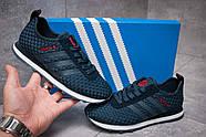 Кроссовки женские 13413, Adidas Lite, темно-синие ( размер 37 - 23,1см ), фото 2