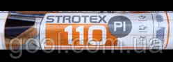 Пароизоляционная плёнка Стротекс (Strotex) PL 110 г/м2 размер рулона 1,5х50 м.