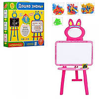Детский мольберт 3 в 1 Розовый Доска знаний 0703. 3 языка. Украинский, русский, английский