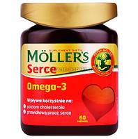 Рыбий жир  Moller's сердце 60 шт.