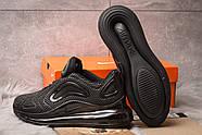 Кроссовки мужские 15253, Nike Air Max, черные ( размер 44 - 28,2см ), фото 4