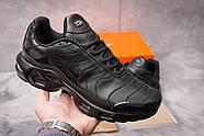 Кроссовки мужские 15294, Nike Tn Air, черные ( размер 42 - 27,0см ), фото 2