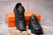 Кроссовки мужские 15294, Nike Tn Air, черные ( размер 42 - 27,0см ), фото 3