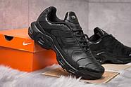 Кроссовки мужские 15294, Nike Tn Air, черные ( размер 42 - 27,0см ), фото 5