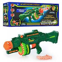 Пулемет 7002 (6шт) 56-23-14см, мягкие пули и снаряды, на бат-ке, в кор-ке, 56-24-14см Н