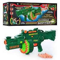 Пулемет 7001 (6шт) 52-21-14см, мягкие пули и снаряды, на бат-ке, в кор-ке, 53-22-15см Н