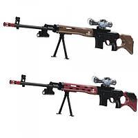 Ружье HT9909-3 на водяных пулях(гелевых), 119 см