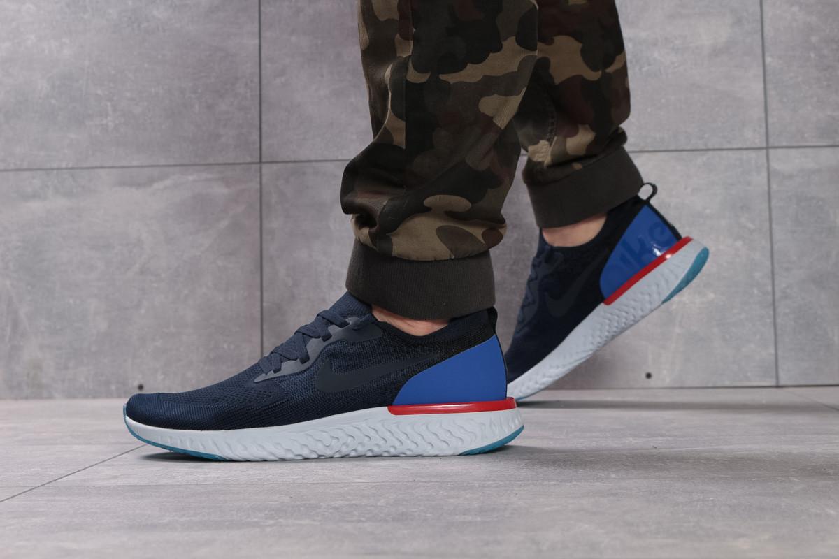 Кроссовки мужские 16101, Nike Epic React, темно-синие ( размер 43 - 28,0см )