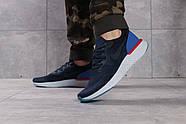 Кроссовки мужские 16101, Nike Epic React, темно-синие ( размер 43 - 28,0см ), фото 4