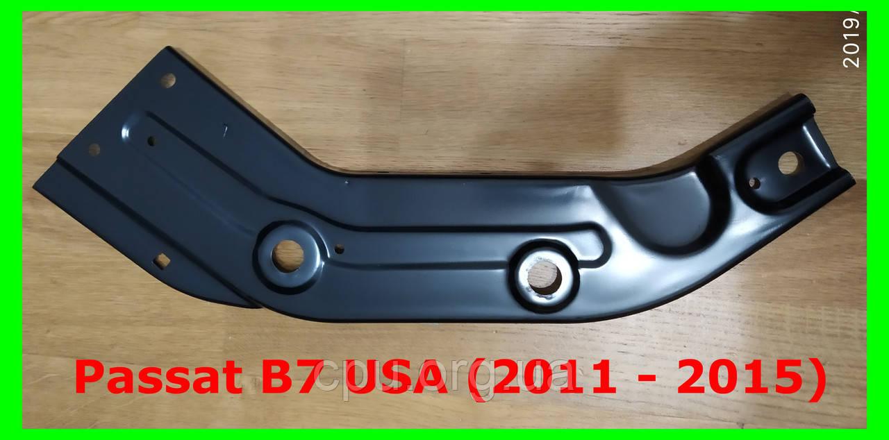 Кронштейн крепления фар левый VW Passat B7 USA 2011-2015 НОВЫЙ