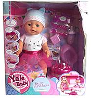 Пупс Baby Born с аксессуарами и одеждой BL025OTUY