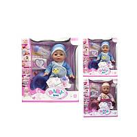Пупс кукла Бейби Борн YL1712E Маленькая Ляля новорожденный с аксессуарами