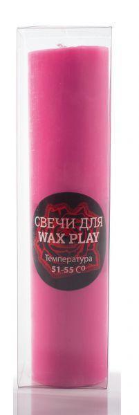 Свеча ручной работы розовая L