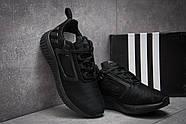 Кроссовки женские 12901, Adidas Climacool, черные ( размер 38 - 24,0см ), фото 3