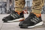 Кроссовки мужские 13823, Adidas Ultra Boost, черные ( размер 42 - 25,5см ), фото 2
