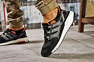 Кроссовки мужские 13823, Adidas Ultra Boost, черные ( размер 42 - 25,5см ), фото 4