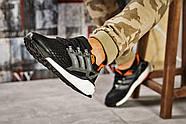 Кроссовки мужские 13823, Adidas Ultra Boost, черные ( размер 42 - 25,5см ), фото 5