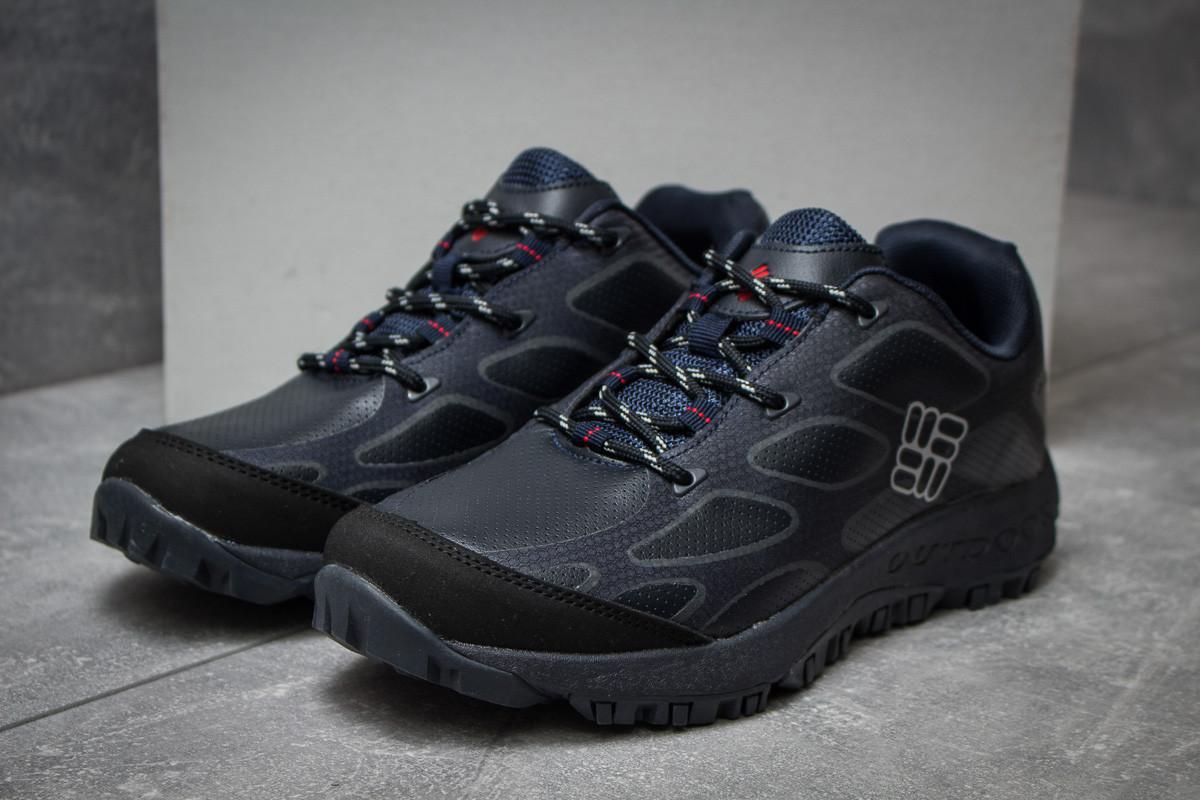 Кроссовки мужские 14353, Columbia Outdoor, темно-синие ( размер 41 - 26,0см )