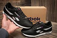 Кроссовки мужские 11282, Reebok Classic, черные ( размер 45 - 28,5см ), фото 3