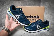 Кроссовки женские 12123, Reebok  Harmony Racer, темно-синие ( размер 38 - 24,2см ), фото 2