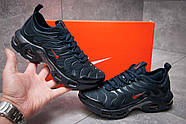 Кроссовки женские 12953, Nike Air Tn, темно-синие ( размер 38 - 24,5см ), фото 2