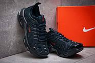 Кроссовки женские 12953, Nike Air Tn, темно-синие ( размер 38 - 24,5см ), фото 3