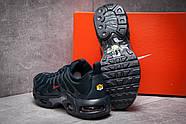 Кроссовки женские 12953, Nike Air Tn, темно-синие ( размер 38 - 24,5см ), фото 4