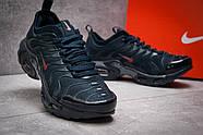Кроссовки женские 12953, Nike Air Tn, темно-синие ( размер 38 - 24,5см ), фото 5