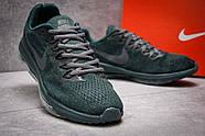 Кроссовки мужские 12967, Nike Zoom All Out, зеленые ( размер 43 - 27,9см ), фото 5