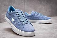 Кеды женские 13841, Converse, голубые ( размер 37 - 23,5см ), фото 5