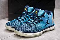 Кроссовки мужские 13923, Jordan Air XXXI Low, голубые ( размер 41 - 26,5см )