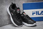 Кроссовки женские 14501, Fila Ray, черные ( размер 37 - 22,6см ), фото 3
