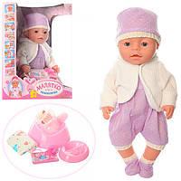 Пупс Baby Born с аксессуарами и одеждой (8 функций) BL020A-S-UA