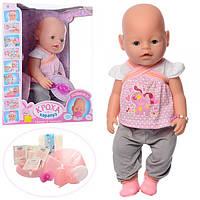 Пупс кукла Baby Born 8020-447-S-RU Маленькая Ляля