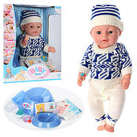 Пупс кукла Baby Born Бейби Борн BL013D-S Маленькая Ляля новорожденный с аксессуарами