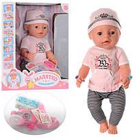 Пупс Baby Born с аксессуарами (8 функций) BL010D-S-UA