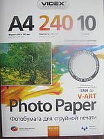 Фотобумага Videx AHTA4 240/10  текстурная (чешуя,кожа,кора дерева)