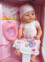 Пупс Baby Born с аксессуарами и одеждой (6 функций) YL1710B