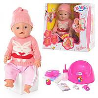 Пупс кукла Baby Born Бейби Борн 8001-К (Зима) Маленькая Ляля новорожденный с аксессуарами