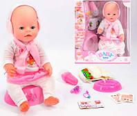 Пупс кукла Baby Love Бейби Лав BL 010 B новорожденный с аксессуарами