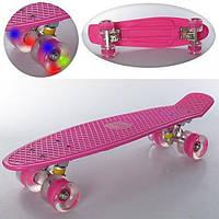 Скейт Пенни борд (Penny board), светятся колёса MS 0848-2, розовый