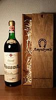 Вино 1968 года Fassati Италия