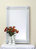 Код М-004.2. Зеркало в резной деревянной раме Коллекция Амелия, фото 2