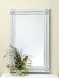 Код М-004.2. Зеркало в резной деревянной раме Коллекция Амелия, фото 4