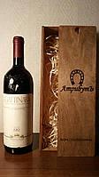 Вино 1982 года Gattinara Италия