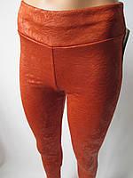 Красивые штаны с узором, в обтяжку.