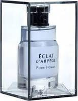 Lanvin Eclat d'Arpege Pour Homme 50 мл ( Ланвин эклат д арпеж пур хом  мужские ) Оригинал EDT туалетная вода