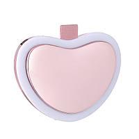 Зеркальце подарочное с подсветкой, павербанк и подогревом для рук, сердце розовое (MP-L4-P)