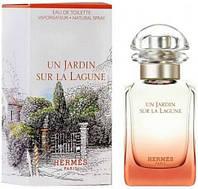 Hermes Un Jardin Sur La Lagune 30 мл ( Гермес ун жардін су ла лагуна ) 100% ОРИГІНАЛ туалетна вода EDT