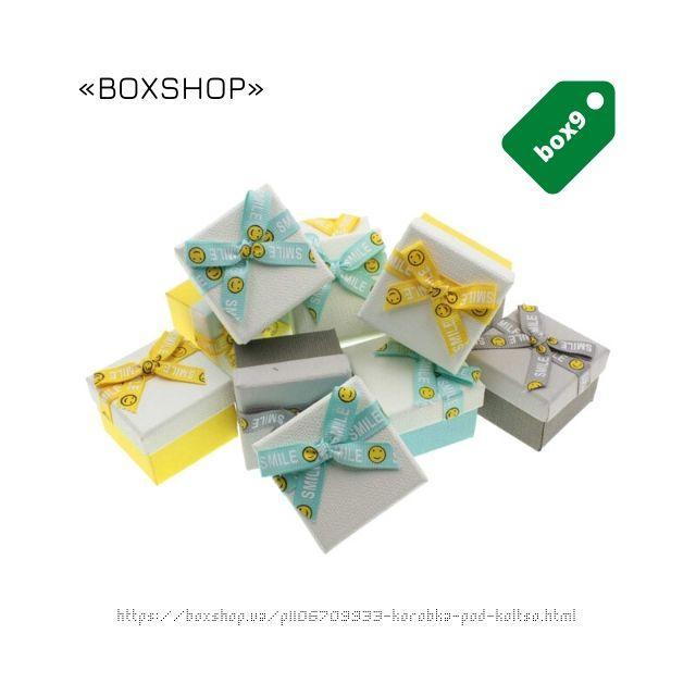 Коробка под кольцо BOXSHOP